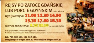 Ulotka_Dragon-600